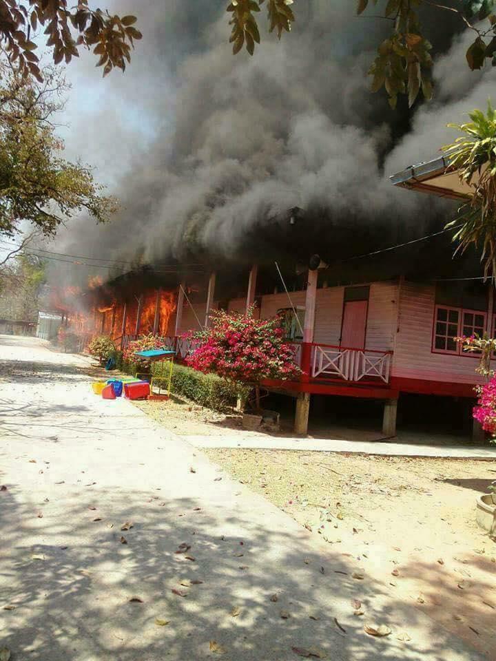 Thai School 1