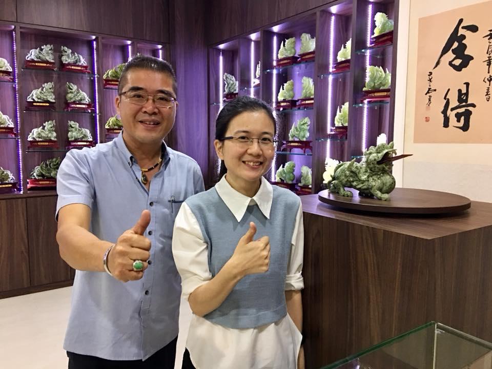 Tian Lu Customer A