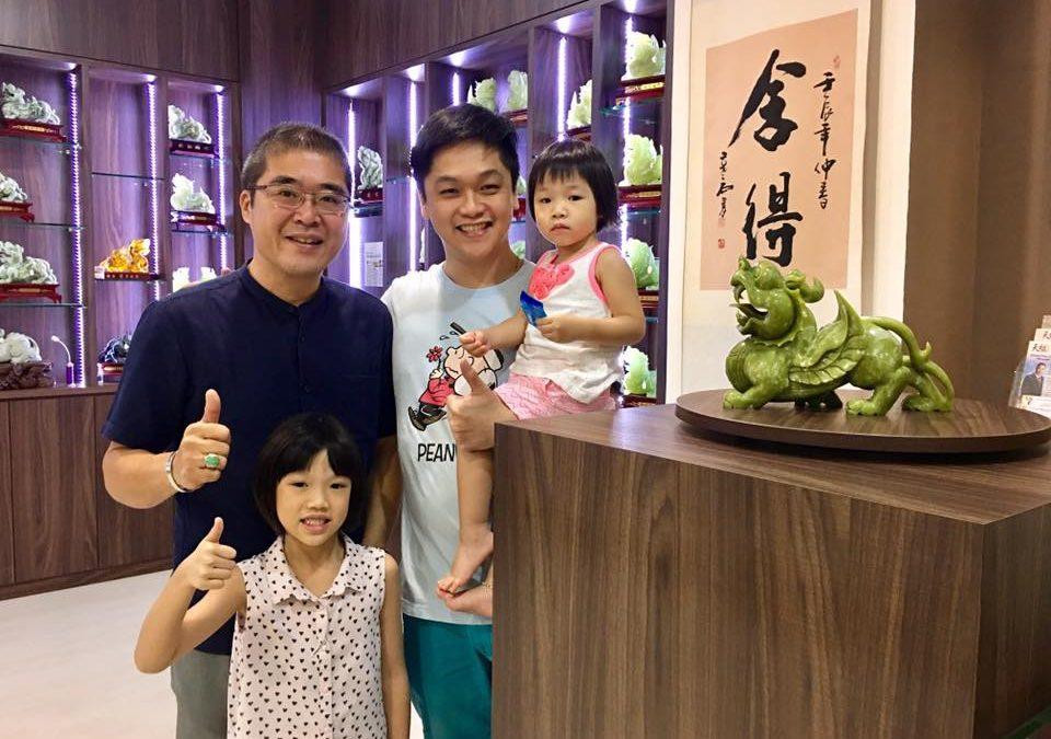Tian Lu Customer B