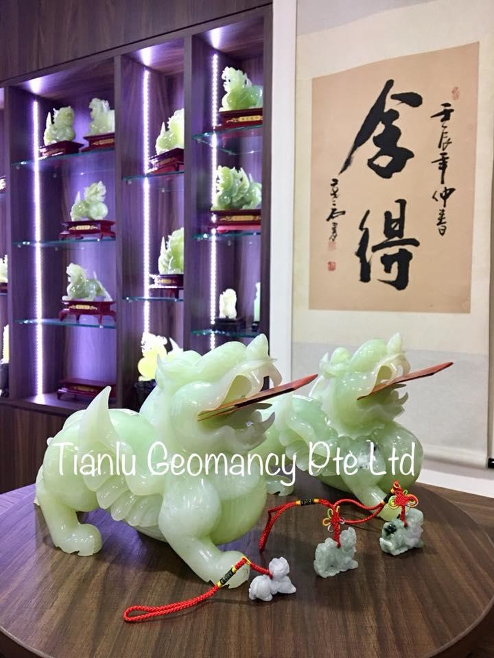 Tian Lu Customer C