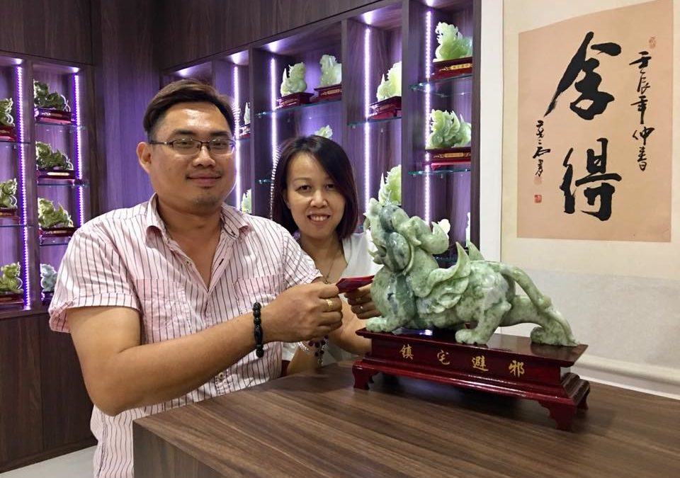 Tian Lu Customer D