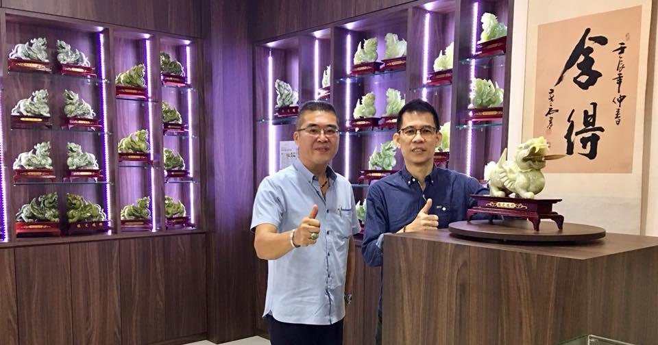 Tian Lu Customer F