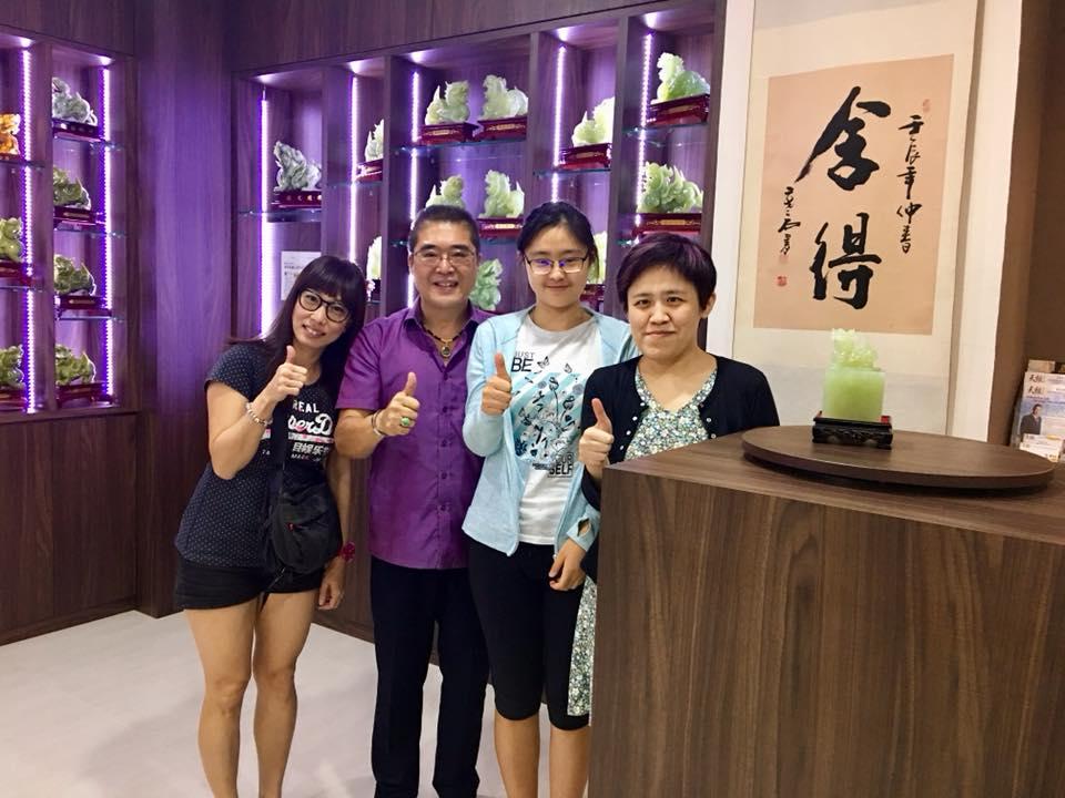 Tian Lu Customer H