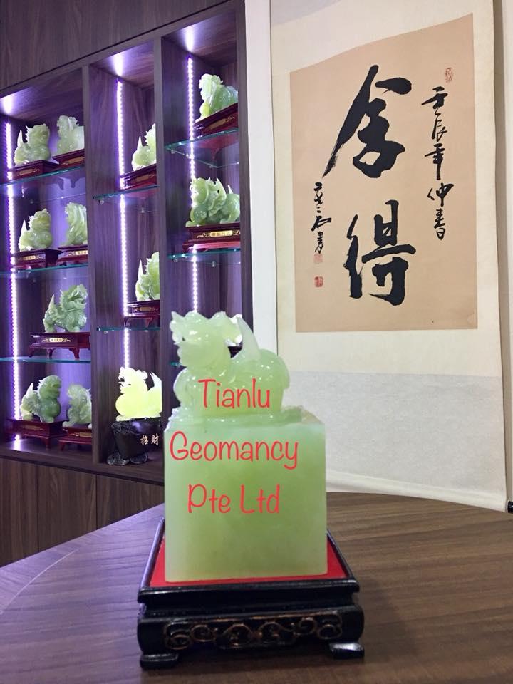 Tian Lu Customer H3